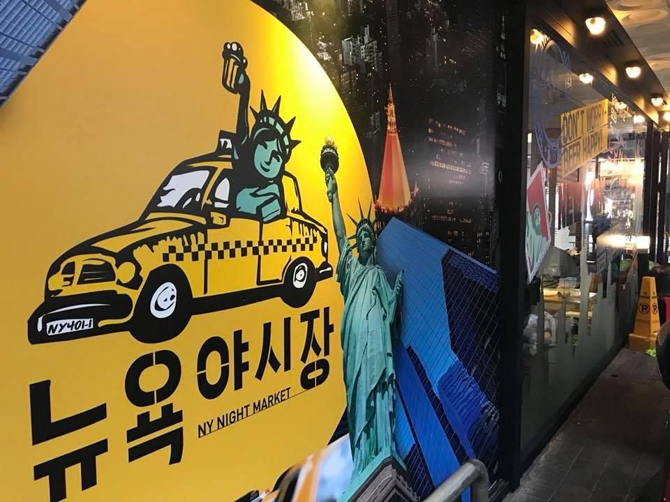 뉴욕5.jpg